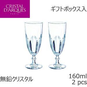 クリスタル・ダルク ランブイエ フルートグラス ペア 160ml 2個セット シャンパン ギフトボックス G5558A|iwaki-kitchenshop-y