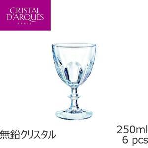 クリスタル・ダルク ランブイエ ワイングラス 250ml 6個入り G5559-6P|iwaki-kitchenshop-y