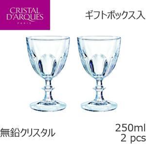 クリスタル・ダルク ランブイエ ワイングラス ペア 250ml 2個セット ギフトボックス G5559A|iwaki-kitchenshop-y