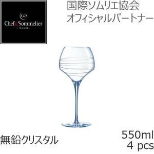 シェフ&ソムリエ オープンナップ アラベスク タニック 550ml 4個入り 赤ワイン H3996-4P|iwaki-kitchenshop-y