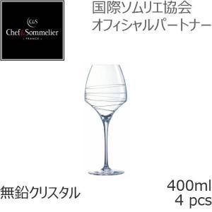 シェフ&ソムリエ オープンナップ アラベスク ユニバーサル・テイスティング ワイングラス 400ml 4個入 赤ワイン 白ワイン H3997-4P|iwaki-kitchenshop-y