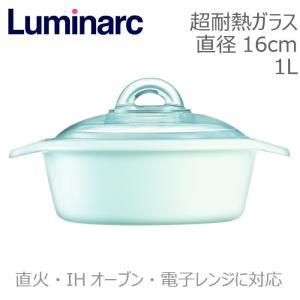 Luminarc リュミナルク ヴィトロ ブルーミング ホワイト 両手鍋 1L IH 16cm H6009IHB|iwaki-kitchenshop-y