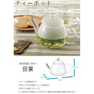 iwaki イワキ ティーポット 0.5L 耐熱ガラス ガラス クリア ハーブティー ポット ハーブ 紅茶 お茶  iwaki-kitchenshop-y