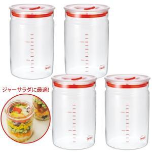 【4個セットでお買い得!38%OFF】iwaki(イワキ) 密閉クリアパック・1450ml ジャーサラダ 瓶 iwaki-kitchenshop-y