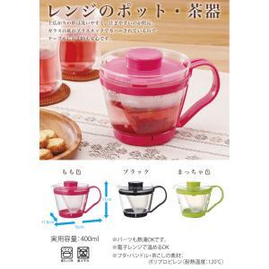 【20%OFF】iwaki(イワキ) レンジのポット・茶器(もも色) iwaki-kitchenshop-y