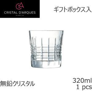 クリスタル・ダルク ランデヴー オールドグラス 320ml ギフトボックス ウイスキー 焼酎 プレゼント用 L6630GB|iwaki-kitchenshop-y