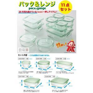 送料無料 iwaki 保存容器  11点セット グリーン 耐熱ガラス パック&レンジ|iwaki-kitchenshop-y