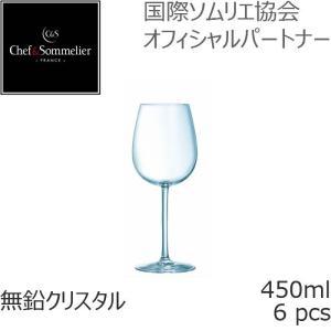 シェフ&ソムリエ ウノローグ・エキスパート ワイングラス 450ml 6個入 赤ワイン 白ワイン U0911-6P|iwaki-kitchenshop-y