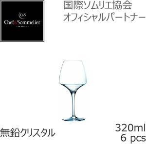 シェフ&ソムリエ オープンナップ プロ・テイスティング ワイングラス 320ml 6個入 赤ワイン 白ワイン U1008-6P|iwaki-kitchenshop-y