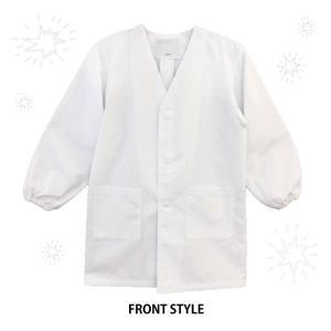 給食白衣 前ボタン 抗菌 学校給食 エプロン ...の詳細画像2
