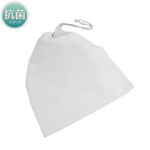 給食袋 抗菌シリーズ 1枚入 小学生 白 ホワイト 住商モンブラン PE971