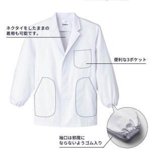 調理服 調理白衣 飲食店 白衣 メンズ 男性用 衿付 長袖 88310|iwaki-uni|02