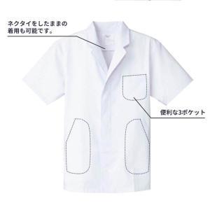 調理服 調理白衣 飲食店 白衣 メンズ 男性用 半袖 88312|iwaki-uni|02