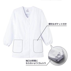 調理白衣 レディース 衿なし長袖 女性用 飲食店 調理服 88330|iwaki-uni|02