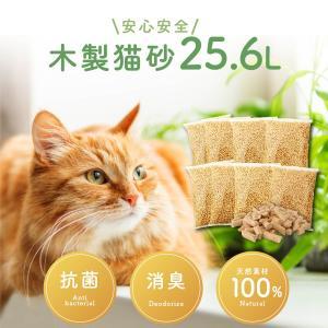 猫砂 木質ペレット 小分け 2kg (3.2L)×8 システムトイレ用 崩れるタイプ|iwakunisaisei-energy