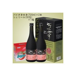 酵素飲料 酵素ドリンク バイオきせき 720ml2本セット ...