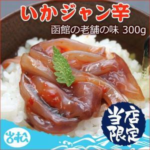 ◆ 商品規格 ◆ 内容量:300g 賞味期限:30日 保存方法:-18℃以下で保存(要冷凍) パッケ...