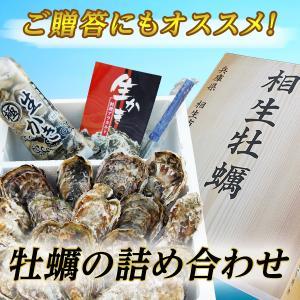 ギフトセット「牡蠣の詰合せ」 iwamotosuisan
