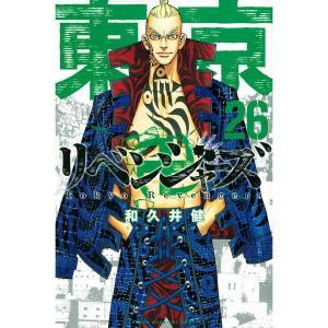 【新品】東京卍リベンジャーズ (1-23巻 最新刊) 全巻セット / 和久井健 / 講談社
