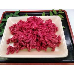 天然鹿肉(シカ)ミンチ(1kg)(ネット限定セール品)
