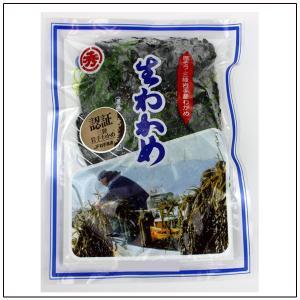 三陸の新鮮わかめ 湯通し塩蔵わかめ 3袋セット iwatekensan-netshop
