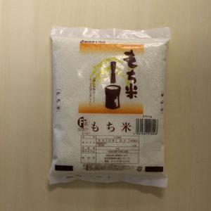 もち米 1kg 純情米いわて 10906|iwatekensan-netshop