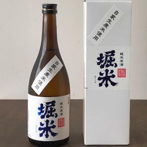 堀の井 純米源酒 堀米 720ml |iwatekensan-netshop