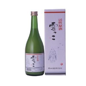 酔仙酒造 活性原酒 雪っこ 720ml 1310053|iwatekensan-netshop