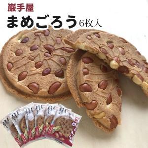 南部せんべいの巌手屋  クッキータイプ まめごろう 7枚入|iwatekensan-netshop