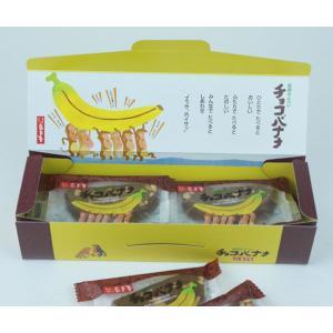 巌手屋(いわてや) 南部せんべい チョコバナナ クッキータイプ |iwatekensan-netshop