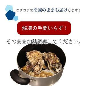殻付き牡蠣(冷凍) 10個 三陸宮古産 加熱用 送料無料 同梱不可|iwatekensan-netshop|04