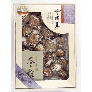 いわての原木しいたけ 乾椎茸どんこ MD-30 |iwatekensan-netshop