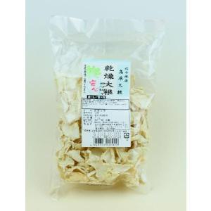 いわての野菜 煮物に最適 乾燥大根(輪切り) |iwatekensan-netshop