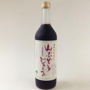 山ぶどうジュース 岩手くずまき ストレート果汁100%|iwatekensan-netshop