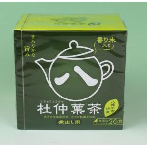 杜仲葉茶 煮出し用|iwatekensan-netshop