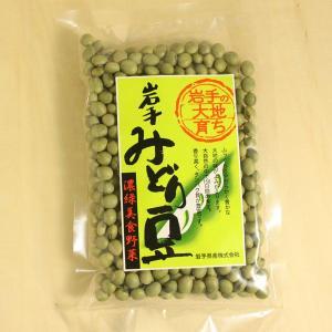 岩手県産大豆使用 岩手みどり豆 1292328|iwatekensan-netshop