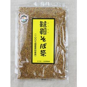 100%国産原料使用 韃靼そば茶 ネコポス発送可|iwatekensan-netshop