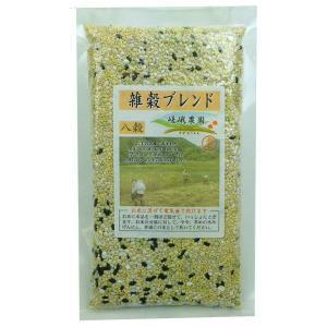 雑穀ブレンド 八穀 お米に混ぜて炊くだけ|iwatekensan-netshop