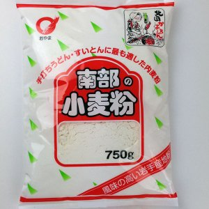 岩手県内産小麦100% 南部小麦粉|iwatekensan-netshop