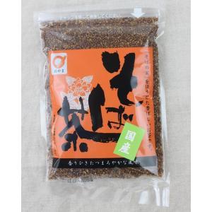 そばの実を焙じた香ばしいお茶 そば茶  ネコポス発送可|iwatekensan-netshop
