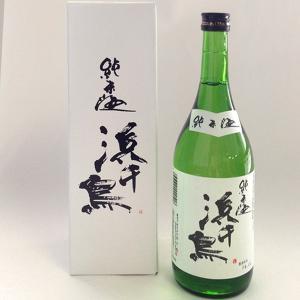 純米酒 浜千鳥 720ml|iwatekensan-netshop