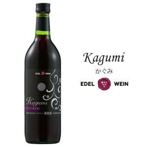 エーデルワイン Kagumi−かぐみ[赤]|iwatekensan-netshop