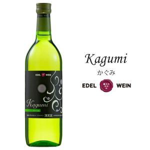 エーデルワイン Kagumi−かぐみ[白]|iwatekensan-netshop
