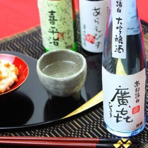 いわての地酒 大吟醸酒 南部杜氏の里 廣喜飲み比べセット 1311728|iwatekensan-netshop