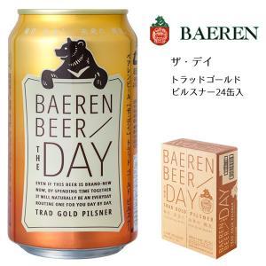 ベアレン THE DAY / TRAD GOLD PILSNER (ザ・デイ / トラッド ゴールド...