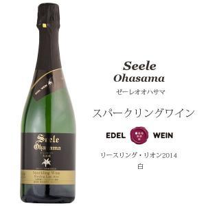 エーデルワイン ゼーレ オオハサマ スパークリングワイン リースリング・リオン2014 白 クリスマス 年末年始 誕生日|iwatekensan-netshop