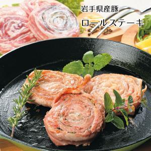 肉バルサンダー 岩手県産豚ロールステーキ 3種類8個セット 【W-19】|iwatekensan-netshop