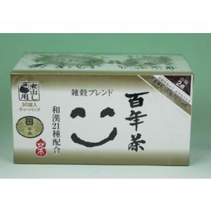 百年茶 雑穀ブレンド|iwatekensan-netshop