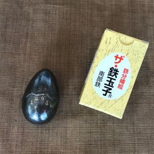 南部鉄 ザ・鉄玉子|iwatekensan-netshop