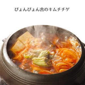 冬ギフト ぴょんぴょん舎 キムチ鍋セット 【W-88】お取り寄せ 鍋セット 冷蔵 20509|iwatekensan-netshop